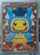 Pokemon Card Pikachu Poncho Wearing Magikarp gyarados 151/XY-P Japan
