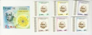 Zaire, Postage Stamp, #953-959 Mint NH, 1980 Albert Einstein (p)