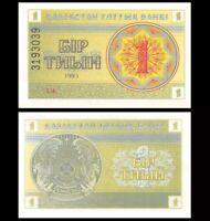 KAZAKHSTAN 1 Tyin, 1993, P-1, UNC World Currency