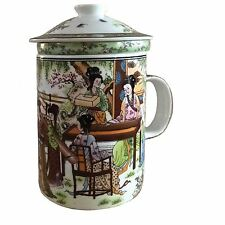 Porcelain Chinese Tea Mug with Infuser and Lid - Garden Ladies Pattern