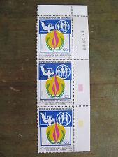 3 timbres Congo 1989 bord de feuille numéroté convention droits de l'homme 120f