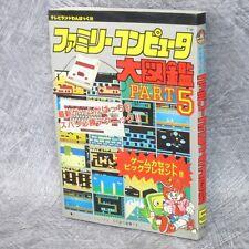 FAMICOM DAIZUKAN 5 Game Guide Catalog Cheat Programming Book TK