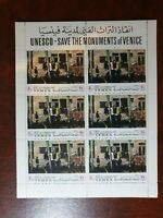 Yemen - 1968 - UNESCO Heritage Save The Monuments Of  Venice - mini sheet - CTO