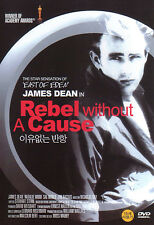 Rebel Without a Cause - James Dean Natalie Wood Sal Mineo (NEW) Classic Film DVD