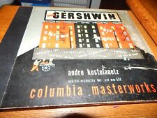 VINTAGE GEORGE GERSHWIN 4 RECORD ALBUM SET