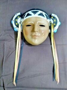Tribal-Style Mask ~ Clay Art ~ Woman 1988 ~ Stunning Wall Art Piece!