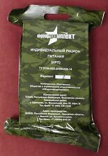 Daily meal 1,7 kg russian army food military ration MRE in vacuum pack Variant 2