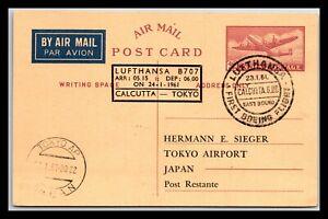 GP GOLDPATH: INDIA POSTAL CARD 1961 AIR MAIL _CV755_P19