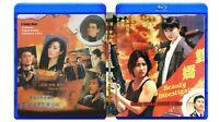 MIEU THAM SONG KIEU - Beauty Investigator - Phim Le Blu-ray - USLT/ Can/ Eng Dub