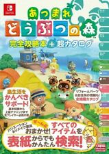 Animal Crossing New Horizons Switch Complete Guide Ultra Catalogue From Japan