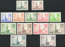 Saudi Arabia 1976-1982 QEII Petroleum Oil Rig part set of 13 to 2 Riyals MNH