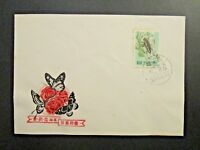 China Taiwan 1959 Beatle Issue FDC / Unaddressed / Cacheted / Lt Toning - Z4362
