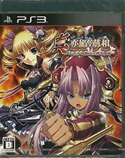 Shin Koihime Musou Otome Taisen Yeti the Best Version Japanese version Japan PS3