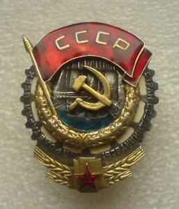 USSR Soviet Russian Collection Award Order of the Red Banner of Labor 1933-43