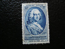 FRANCE - timbre yvert et tellier n° 940 obl (A18) stamp french (A)