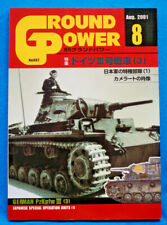 Ground Power Magazine No. 087 - German PzKpfw III (3), Japanese Sp. Ops. (1)