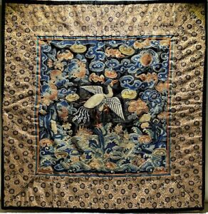 Qing Dynasty Chinese Crane Textile Imperial Civil 1st Rank Badge.