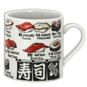 "Japanese Tea Coffee Mug Cup 3.25""H Porcelain Sushi Neta Kanji Made in Japan"