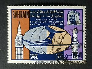 Bahrain: 1st Gulf Aviation Vickers Super VC-10 Flight Doha-London 30f SG175 used