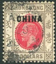 British las oficinas de correos en China - 1922-27 $2 carmín-Rojo y Gris-Negro SG 28 bueno/u