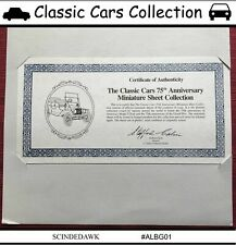 THE CLASSIC CARS/GRAND PRIX 75th ANNIVERSARY MINIATURE SHEETS-RARE COLLECTION!