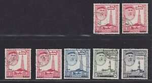 Qatar 1966 Selection of Fine Used New Currency Overprints inc.5r 10r CV£900 Rare