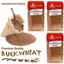 Premium Quality BUCKWHEAT groats - (3) Three 900gr Packs - Imported from Russia