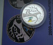 Kirguistán, Kyrgyzstan, 10 som 2009-madre pezaré. 1 Oz plata, pp, con estuche