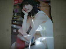 New Nogizaka46 Erika Ikuta Himeka Nakamoto Both sides Poster kawaii F/S japan