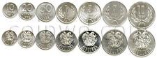 Armenia 7 coins set 1994 UNC (#802)