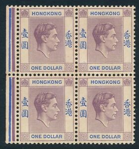 Hong Kong KGVI 1938-52 $1 Lilac/Blue Chalky Paper Blk R/8/1 Flaw Unmounted Mint