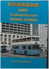 More details for dms colourscene hong kong - n.j. eadon - clarke - hardbacked book