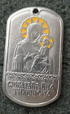 RUSSIAN DOG TAG PENDANT MEDAL  Mother of God   #1s