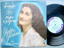 """YAFFA YARKONI with Hed-Arzi orchestra 10"""" LP an 11-23 Yafa or Jafa Yarqoni"""