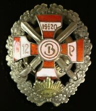Original Latvian Army 1920-1930 12th infantry regiment of Bauska Chest Badge 608