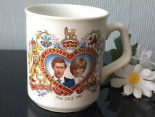 Prince Charles & Lady Diana HRH Royal Wedding Tea Coffee Mug 300ml Drink Cup
