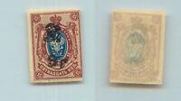 Armenia 1919 SC 141a  mint . rtb3368
