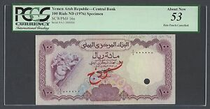 Yemen 100 Rials ND (1976) P16s Signature 5 Specimen About Uncirculated