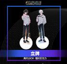 Original Link Click Shiguang Daili Ren Cheng Xiaoshi Lu Guang Acrylic Stand Sa