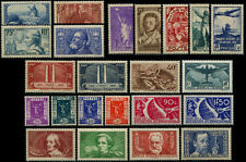 Lot N°7220 France Année complète 1936 Neuf ** LUXE