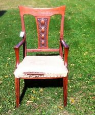 Oak Host Chair Landstrom Furniture Rockford Illinois - Beautiful