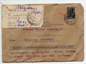 WWII Field Post Khabarovsk Poltava Moskva Return 1942