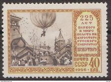 Russia / Sowjetunion 1956 - Mi-Nr. 1901 ** - MNH