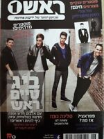 James Maslow Big Time Rush - Israeli Rare Magazine  2013