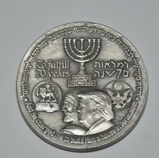 2018 70 Years King Cyrus Donald Trump Jewish Temple Israel Jerusalem NICE Coin