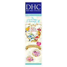 ☀ DHC Medicated Deep Cleansing Oil Makeup Remover Cleanser Alice Disney Black ☀
