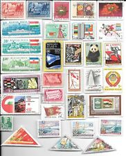 32 stamps of Hungary - lot 6 - no duplications