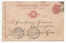 1896 ITALY Cover MILANO via BRAUNSCHWEIG to LEHRE GERMANY Stationery Postcard