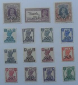 Discount Stamps : BRITISH INDIA STAMPS WITH OVERPRINTED 15v MNH NICE !