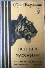 HULL CITY V MACCABI 1954/55